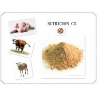 China Nutricorn 98.5% L-Lysine Feed Additive with High Quality wholesale