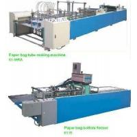 China Paper Bags with Handles Machine (KY-1100A) on sale