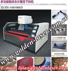 China Laser Carpet Engraving Cutting Machine wholesale