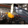 China HDPE film recycling washing machine wholesale