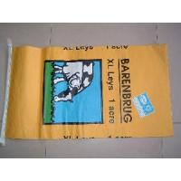 China Cow Feed Bag wholesale