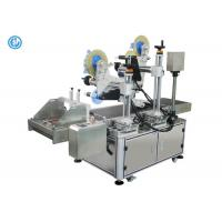 China Poly Bag Packaging Label Machine Apply To Cigarettes Box Intelligent Control wholesale