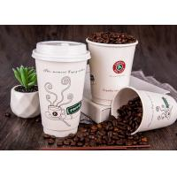 China Biodegradable 8oz 10oz 12oz 16oz 20oz printed color disposable  paper coffee cup on sale
