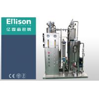 China Soft Drink Water Making Machine Two Tanks Carbonated Water Bottle Filling wholesale