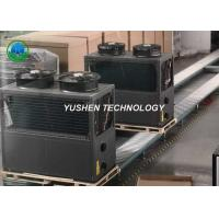 China Cold Area Floor Heating Heat Pump Parallel System SDNA-075Y Low Noise wholesale