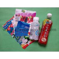 China PET/PVC Heat shrink label for bottled drinks packing on sale
