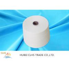 China Weaving / Knitting Semi Dull Polyester Yarn 20 / 2 20 / 3 AAA Grade For Garment wholesale
