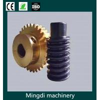 China small worm gear micro worm gear small diameter worm gear wholesale