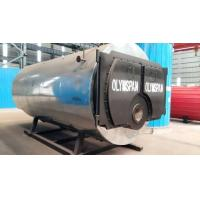 China 1.0MPa 3T/h WNS series Horizontal Oil(Gas)-Fuel Steam Boiler on sale