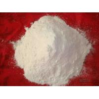 China baking powder FOR BAKERY wholesale