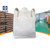 China Customized One Ton Bulk Bags  Large Woven Polypropylene Bags For Fertilizer Feed Seed on sale
