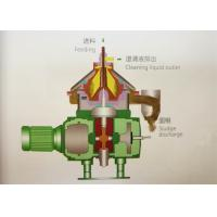 China Disc Stack Waste Oil Centrifuge Separator Lower Noise For Liquid Solid Separation on sale