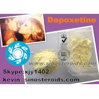China 119356-77-3 Natural Male Enhancement Yellow Powder For Sexual Health wholesale