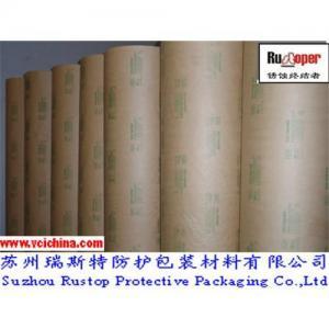 China VCI Rust Preventive Paper wholesale