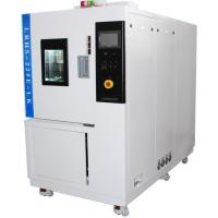 China -60~+150℃ Fast Temperature Cycling Programmable Rapid Change Rate Temperature Test Chamber wholesale