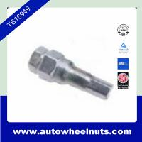 China Wheel Accessories Security Lock Nut And Bolt Kit ISO TS , 6 Point Nuts wholesale