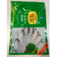 China Professional Plastic Ziplock Bags , Heat Seal bottom Packaging Bags For Fresh Shrimp wholesale