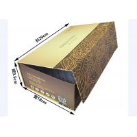 China Gold Stamping Rigid Gift Paper Box Lid And Base Style Crack Resistant wholesale