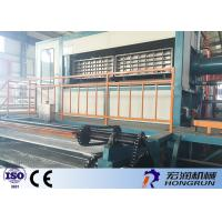 China Fully Automatic Recycling Paper Pulp Making Machine For Chicken Farm High Speed on sale