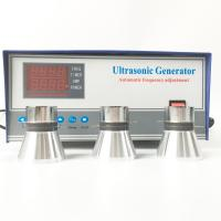China Durable Ultrasonic Cleaning Machine 40khz Frequency For Vegetable Washing Machine wholesale