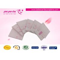 China Traditional Chinese Medicine Sanitary Napkin 240mm Length For Dysmenorrhea People wholesale
