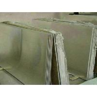 China Cold Rolled Stainless Steel Sheet 201/202 wholesale
