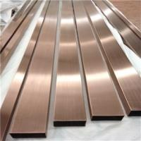 China Stainless Steel U-Trim, Hairline Rose Gold Color Stainless Steel Trim/cover trim wholesale