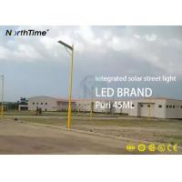 China 5200 Lumens 50W LED Integrated All in One Solar Street Light with 5 Years Warranty wholesale