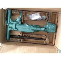 Buy cheap B47 Pneumatic Air Breaker For Stone from wholesalers