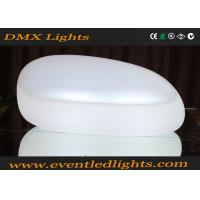 China Modern Outside Rechargeable LED Plastic Light Love Sofa Set , White Yellow Red wholesale