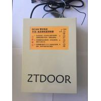 China 24V DC Tubulare Motor Wall Mount Garage Door Opener High Degree Automation wholesale