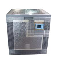 Buy cheap VPU Material Insulation Cold Storage Box For Medicine Transport from wholesalers