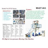 """China Up and Down """" Film Blowing Machine """" with LLDPE Material use in Laminating Film Widely Model No.SJ-65 wholesale"""