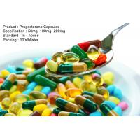 China Natural Progesterone Capsules 100Mg 200Mg Steroid Based Hormones wholesale