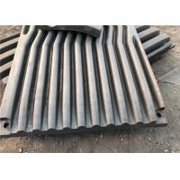 China Customized Size Jaw Crusher Spare Parts , Mn18cr2 Jaw Plate Casting wholesale