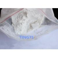 China CAS 638-94-8 Pharmaceutical Raw Materials Desonide For Anti - Inflammatory on sale