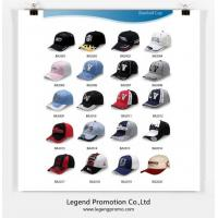 China Fashion sports caps/baseball hats wholesale