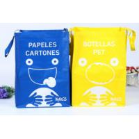 China Garbage sorting bags of garbage sorting woven bag, triplet bags, material is woven peritoneal bag specifications 30 * 30 wholesale