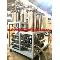 China Stainless Steel Mesh Cooking Oil Purifier, Vegetable Oil Purification Machine, Palm Crude Oil Filtration Plant,factory wholesale