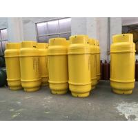 China gas storage tank  REFRIGERANT GAS,AMMONIA GAS,CHLORINE GAS CYLINDER WITH VALVES FOR STORAGE TANK AND TRANSPORATION wholesale
