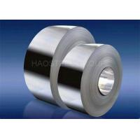 China SUS 301 304 Stainless Steel Coil Cold Hot Rolled Width 10-2000mm wholesale