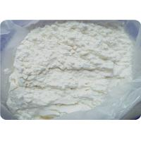 China CAS 303-42-4 Methenolone Enanthate Primobolan Steroids White Pure Powder wholesale