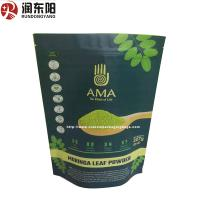 China Heat Seal Plastic Coffee Packaging Bags Stand Up Resealable Pouch For Green Tea Powder wholesale