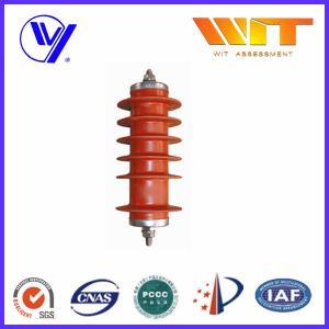 China 51KV Metal Oxide Surge Arrester Medium Voltage Protection Gapless KEMA wholesale