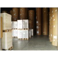 China Top Quality Duplex board Grey White/back papers Sheets Reels Woodfree manufacturer Suppler wholesale
