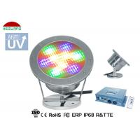 Buy cheap 5 Wires RGB DMX Control LED Underwater Pool Lights 9W 12V DC 316 Stainless Steel from wholesalers