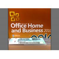 China Full Version Software License Key , Office Key Code For Home And Student 2010 wholesale