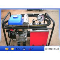 China Overhead Line Construction Tools High Pressure Gear shift Hydraulic Pump With Yamaha Petrol Engine wholesale