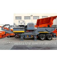 China Price for tire movable coal impact mobile stone crusher wholesale