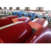 China Commercial Hot Dipped Color Coated Steel Coil Home Appliance Shell wholesale